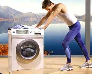 כמה שוקלת מכונת כביסה?