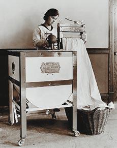 Антична пералня