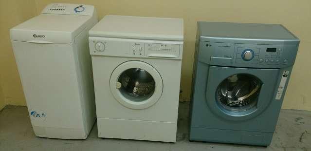 перални машини бу