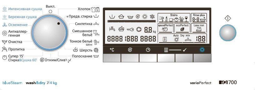 Siemens mosó-szárító