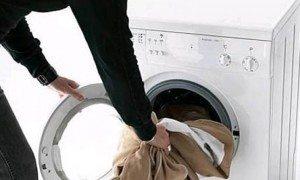 как да мия яке в кола