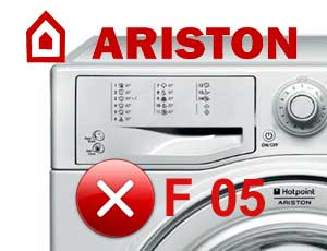 Грешка f05 в пералнята Ariston
