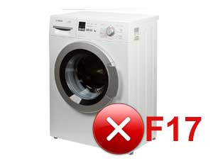 Грешка f17 на пералнята на Bosch