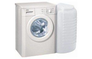 пералня с резервоар