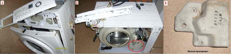 контролен панел в пералнята