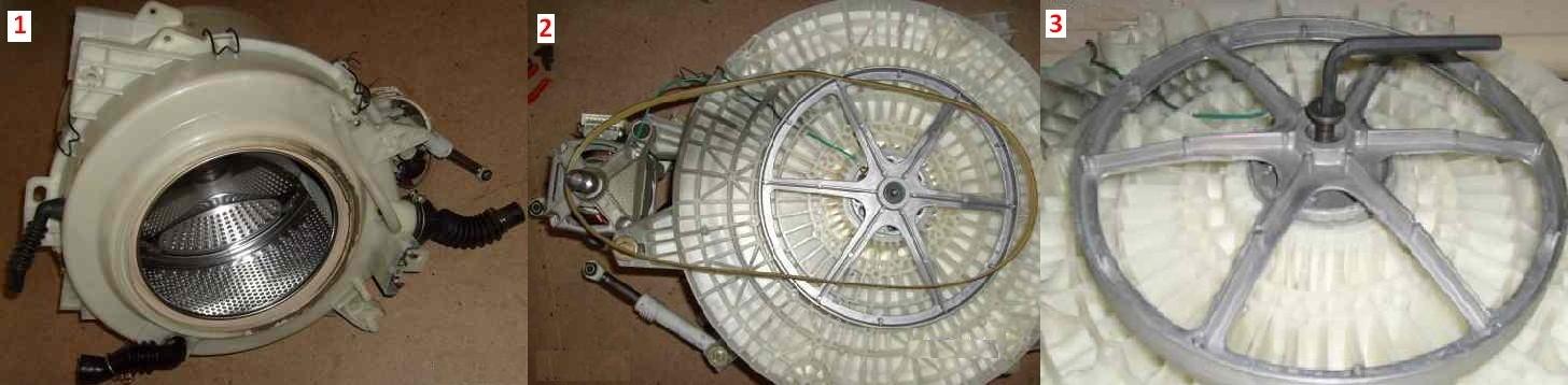 резервоар за перална машина