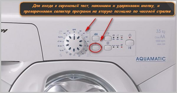 програмите в пералнята отиват много