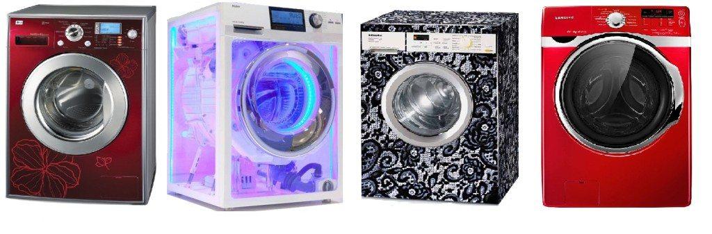 дизайн на пералня