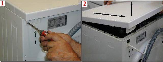 горен капак на пералнята