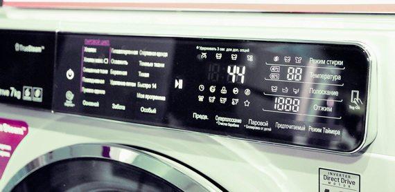mosógép LG F12U1HBS4