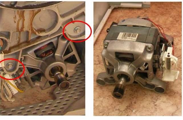 двигател в пералня