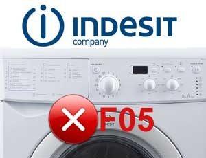 Код на грешка F05 на пералнята Indezit