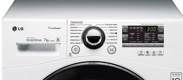mosógép LG F12A8HDS