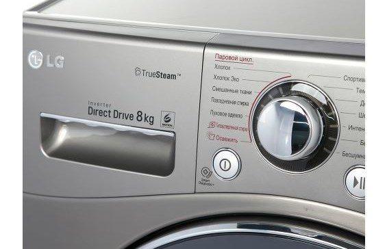 mosógép LG F14B3PDS7