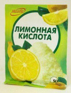 лимонена киселина