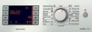 Контролен панел на пералнята за пералня