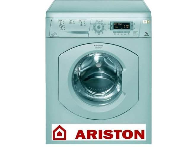 Поправете повреди перални машини Ariston