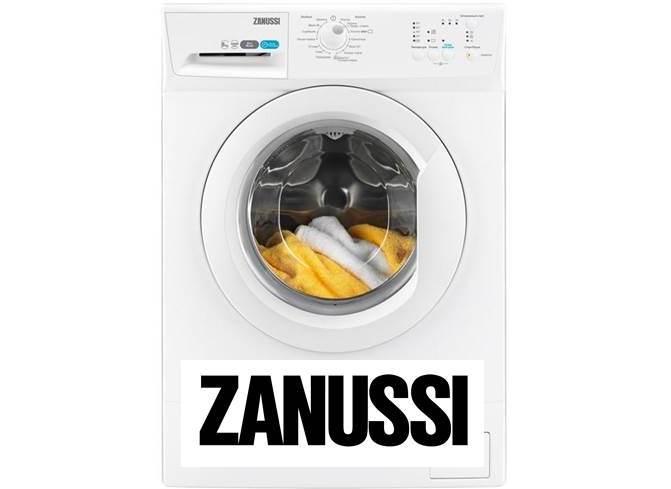 Поправете повреди перални машини Zanussi