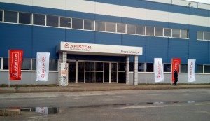Фабрика Аристон