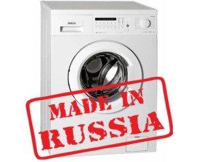 Mesin basuh buatan Rusia