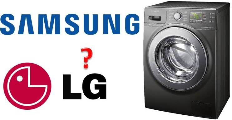 Коя пералня е по-добра от LG или Samsung?