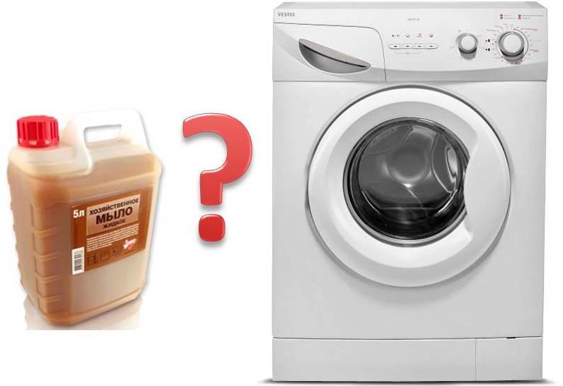 Мога ли да се мия с течен сапун за пране?