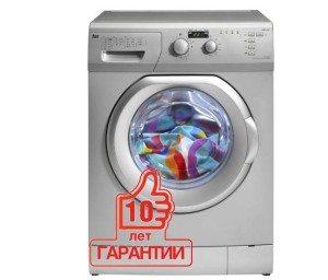 חיי מכונת הכביסה