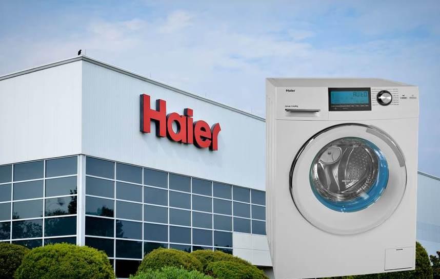 Перални машини Haier