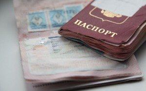 паспортът беше измит в пералня