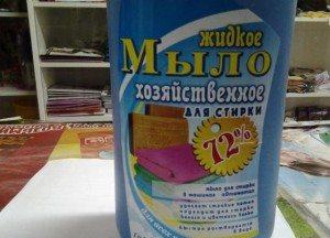 измиване със сапун за пране