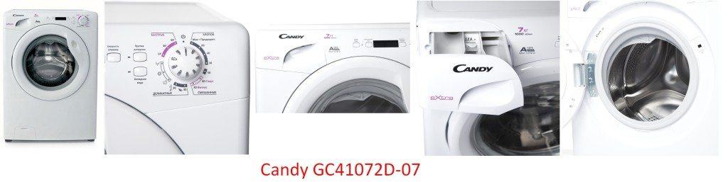 CANDY GC4 1072D-07