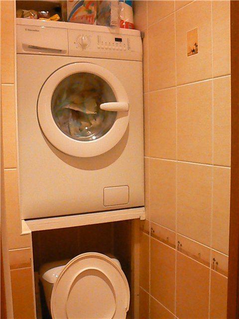 ниша пералня