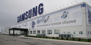 фабрика samsung
