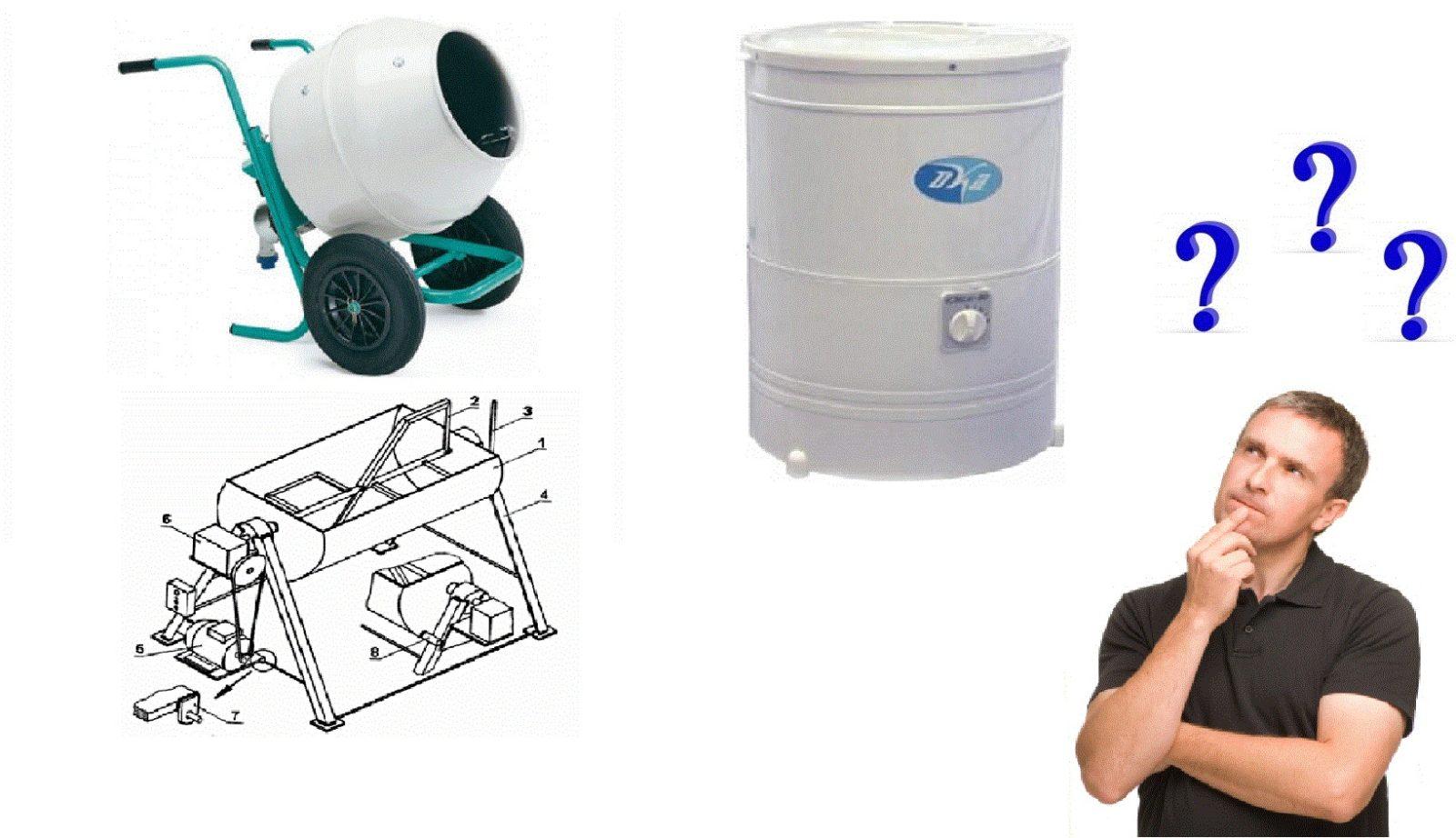 Домашен бетонен смесител от пералня