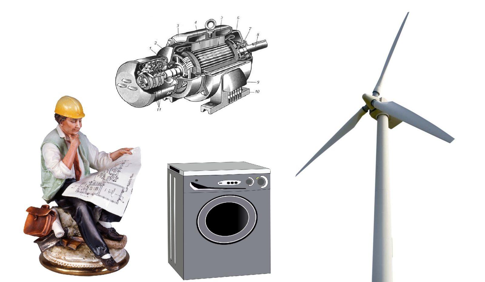 Вятър генератор от двигателя на пералната машина