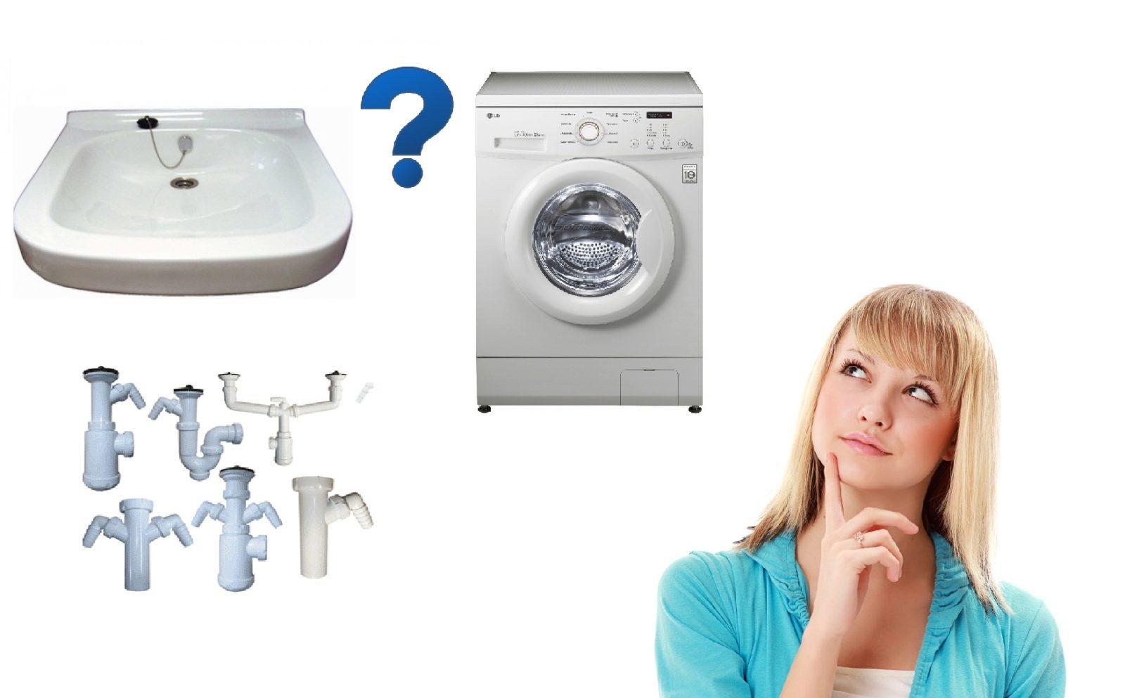 Мога ли да поставя мивка над пералнята?