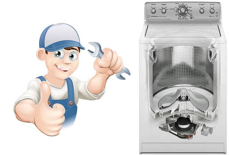 Как да сменим активатора на пералнята