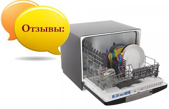 Bosch Dishwasher Ulasan