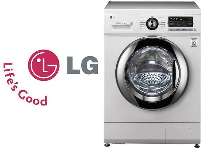 LG перални машини