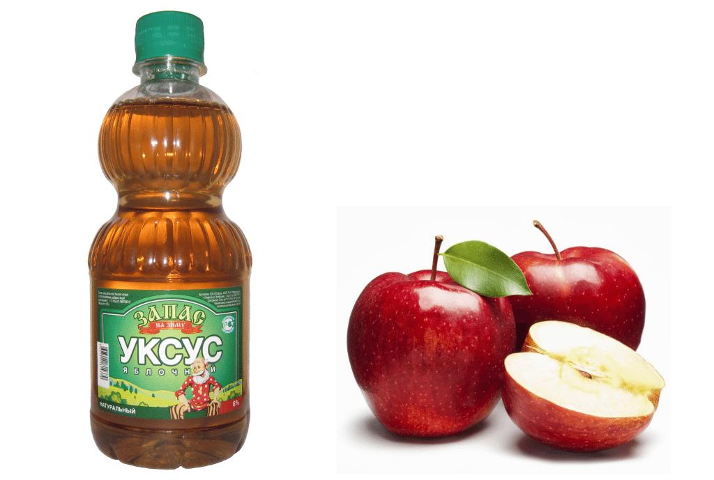 ябълков оцет изплакнете