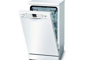 kesilapan dalam mesin cuci pinggan Bosch