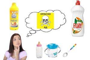 Gyerek ételek tisztítószerei