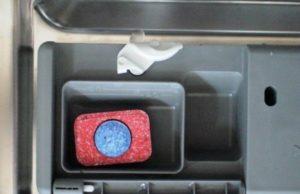 таблетка в съдомиялната машина