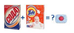 Hogyan cserélhetek le mosogatógép tablettát?