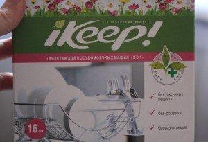 Természetes és biztonságos mosogatószerek