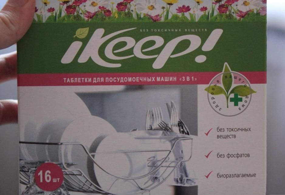 Естествени и безопасни препарати за миене на съдове