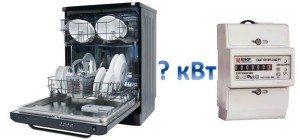 Mosogatógép teljesítménye kW-ban