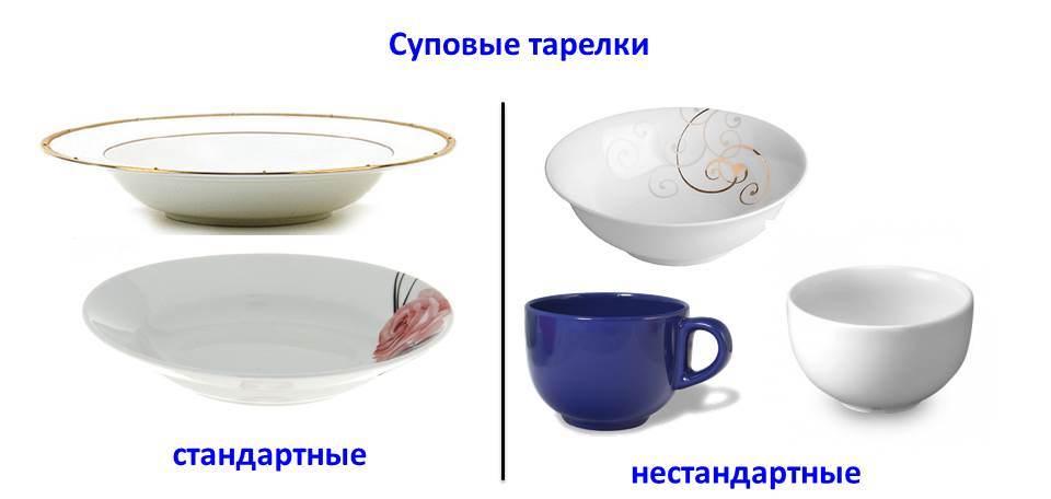 комплект ястия