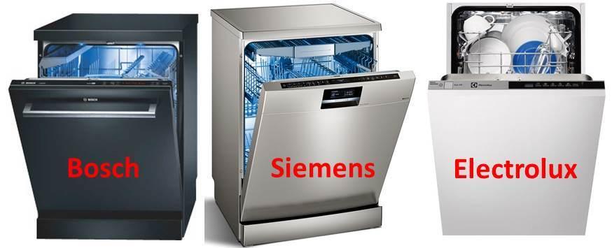Съдомиялни машини Bosch, Siemens и Electrolux