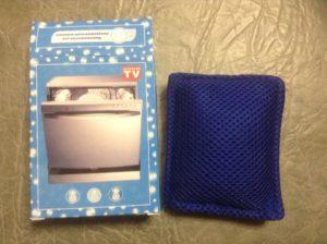 чанта за съдомиялна машина с наноразмер